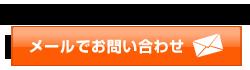 化学工業薬品の受託製造|富士化学工業株式会社